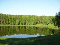 Озеро Рагиби