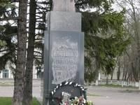 Памятник Гастелло